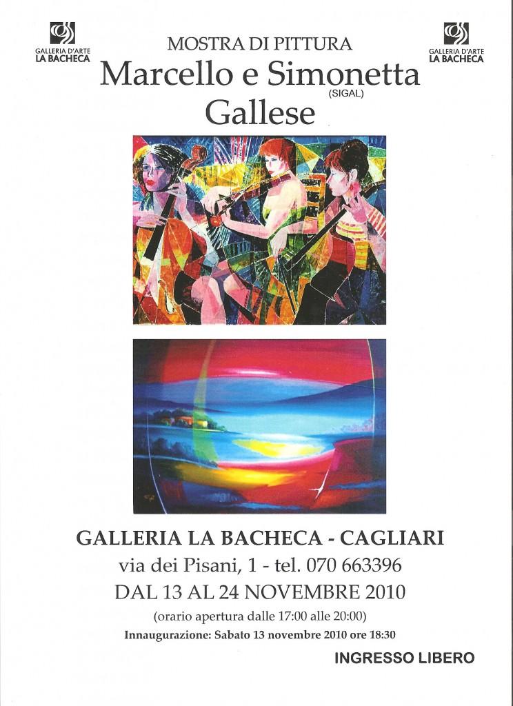 Mostra di pittura di Marcello e Simonetta Gallese