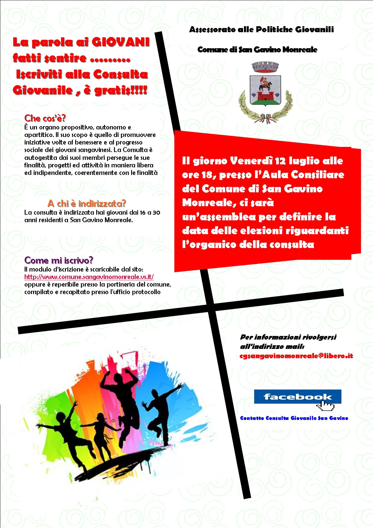 Consulta Giovanile San Gavino Monreale