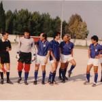 Campo di Santa Lucia, 95/96