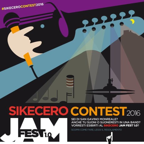Sikecero CONTEST 2016