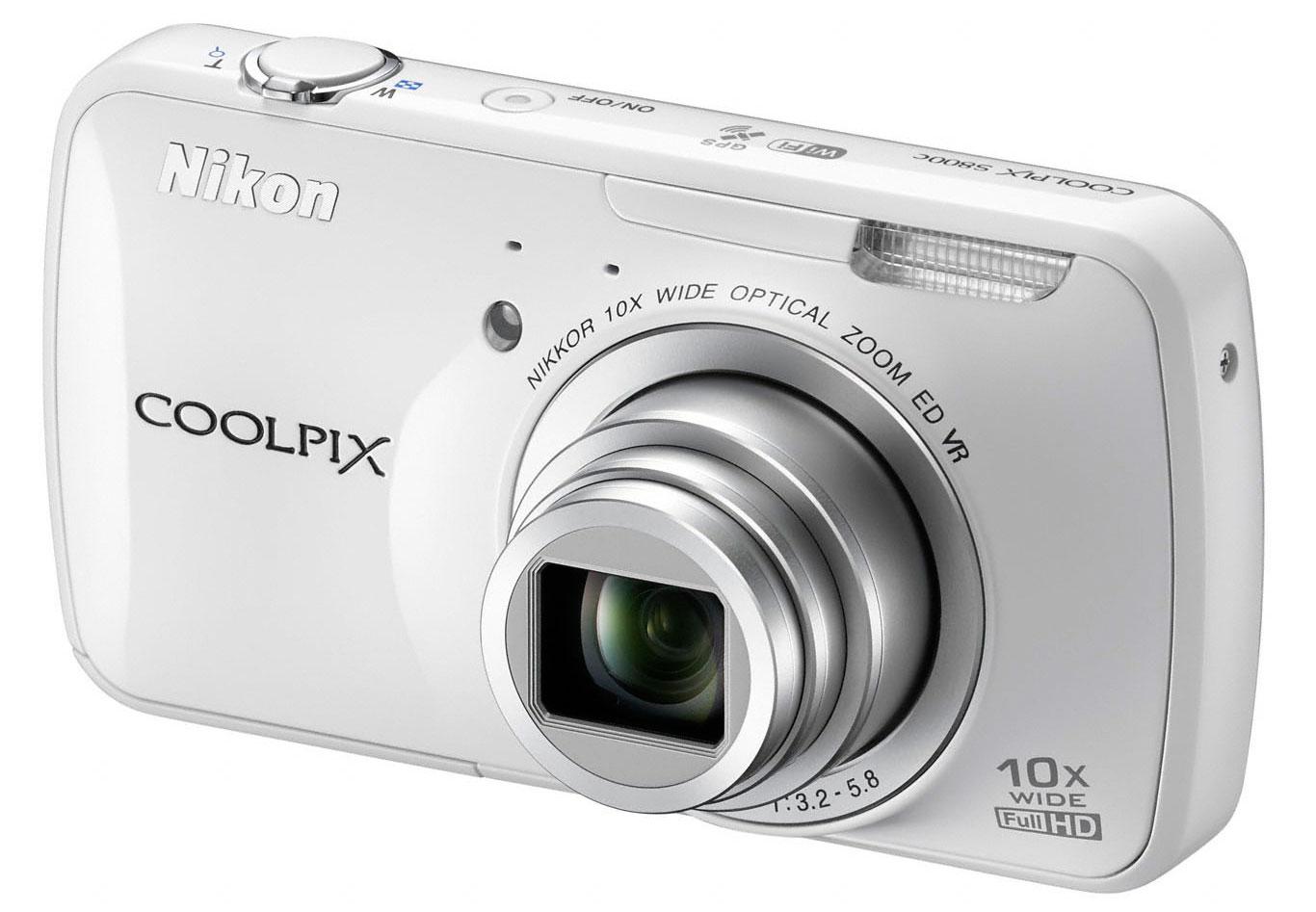 Smarrita macchina fotografica Nikon