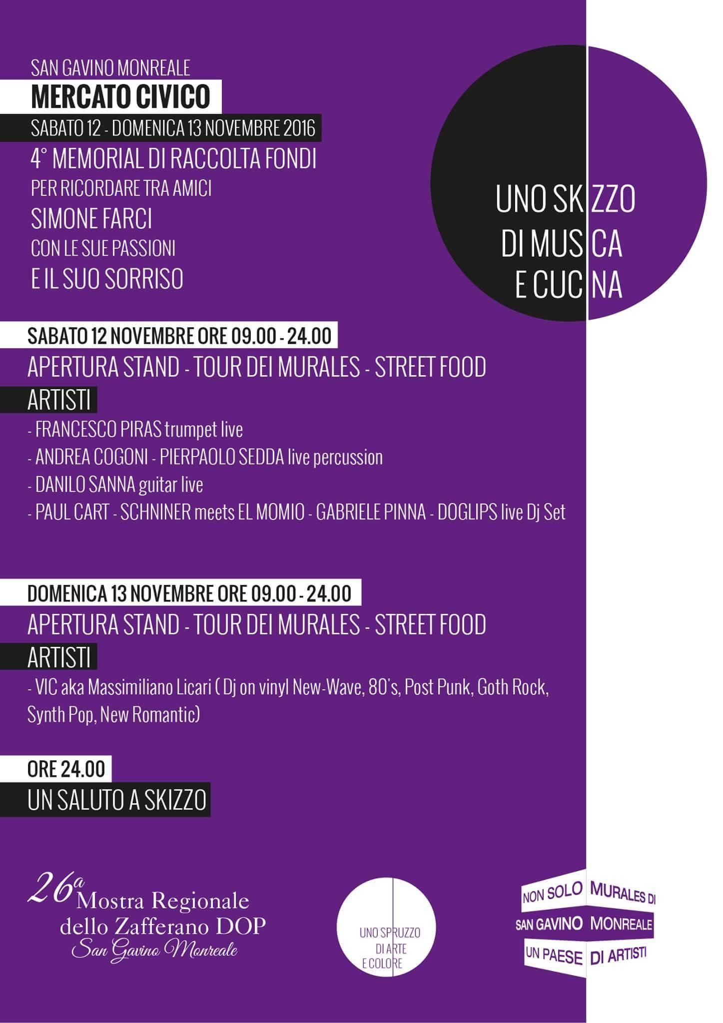 """4° Memorial """"Uno Skizzo di Musica e Cucina"""""""