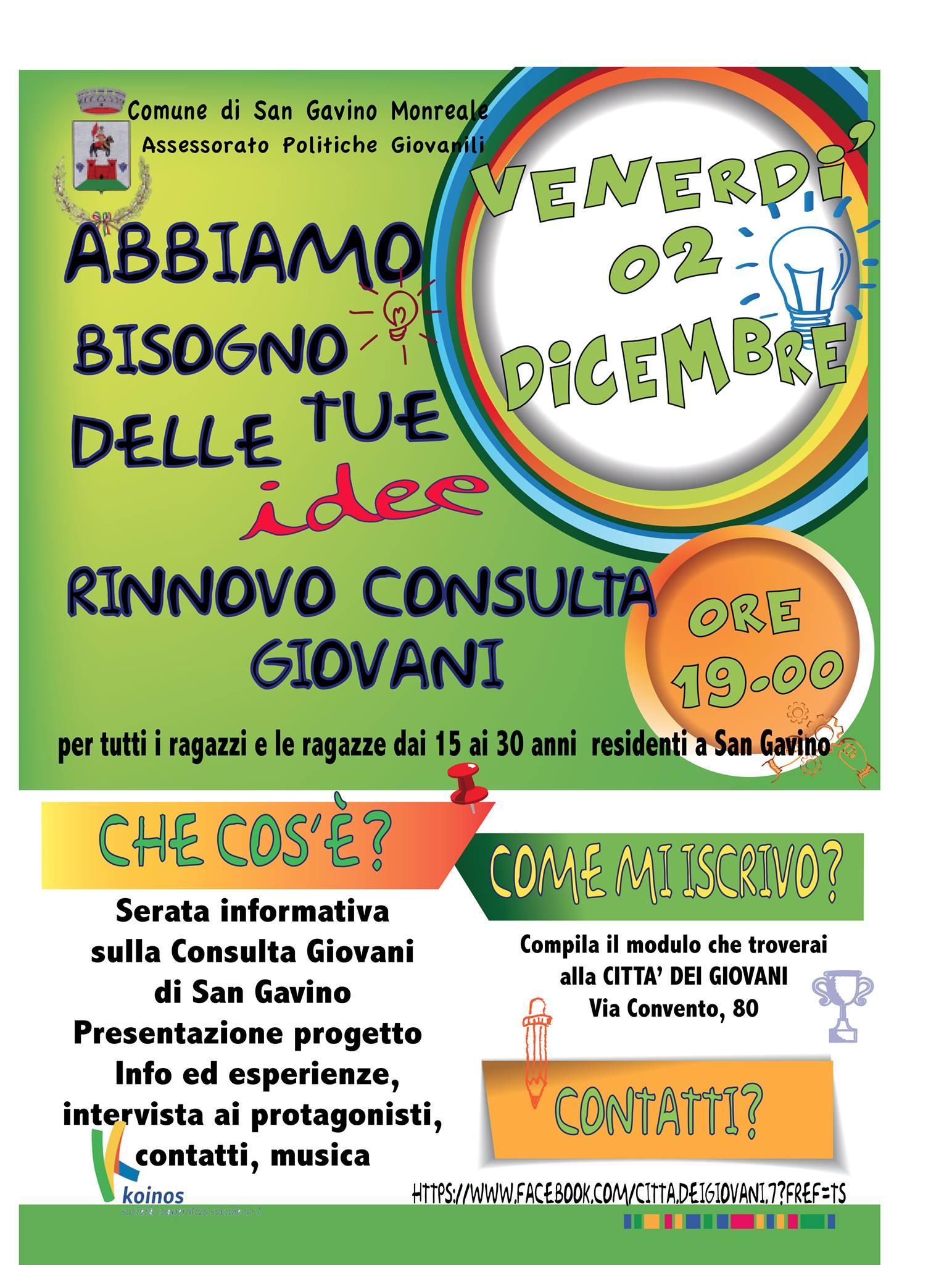 Serata evento per la promozione della Consulta Giovanile di San Gavino Monreale