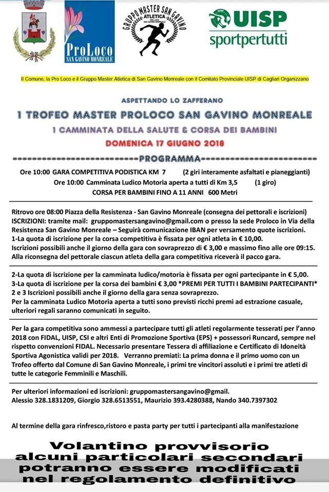 1° Trofeo Master ProLoco San Gavino Monreale