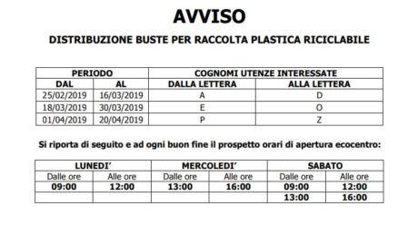 San Gavino, distribuzione buste per raccolta plastica riciclabile presso l'Ecocentro Comunale