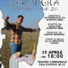 Sardegna, istruzioni d'uso 2.0