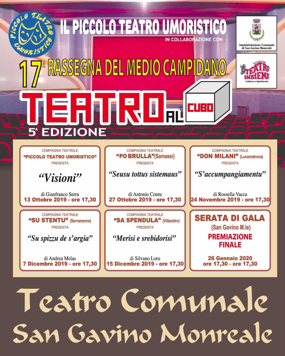 Teatro al Cubo, il calendario degli spettacoli