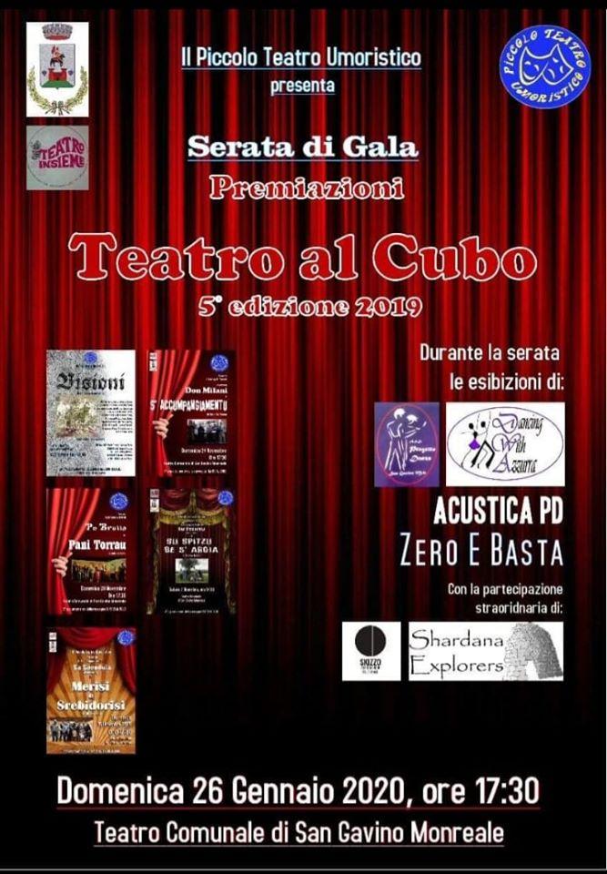 Premiazioni 5° edizione di Teatro al Cubo