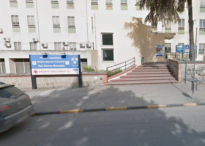 Pronto Soccorso - Ospedale di San Gavino
