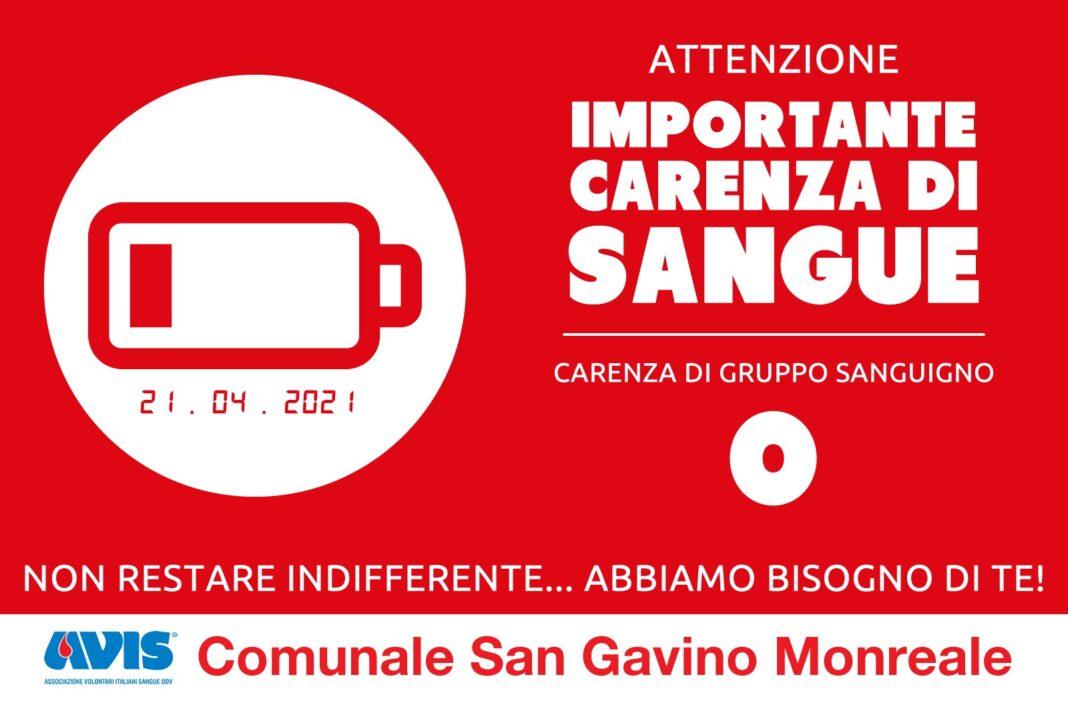 Ospedale di San Gavino Monreale, carenza di Gruppo 0